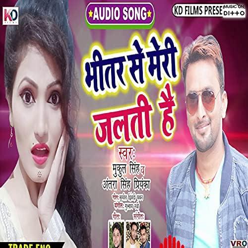 Ravi Singh feat. Pradeep Jaharila & Munna Singh
