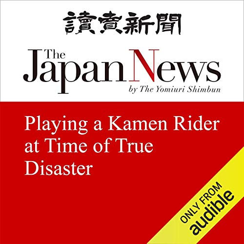 Playing a Kamen Rider at Time of True Disaster cover art