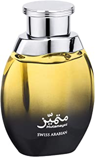 Mutamayez, Eau de Perfume for Men 100mL | Intense Aromatic Masculine Cologne | Blend of Orange, Pine, Clove, Vetiver, Amber, Musk and Subtle Oud Wood | By Fragrance Artisan Swiss Arabian | Spray EDP
