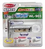 長沢製作所 チューブラッチB WL903 BS51 TX51