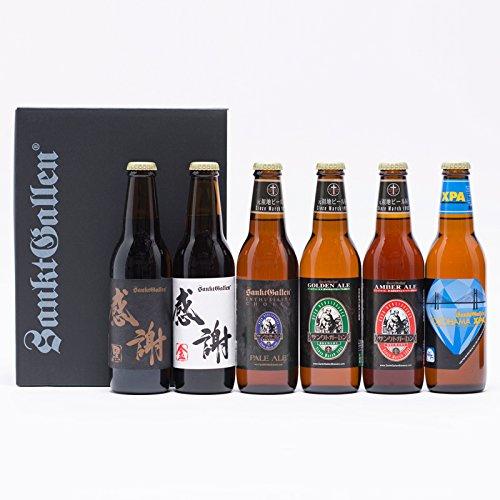 感謝ビール入クラフトビール6種飲み比べセット〔330ml×6本〕