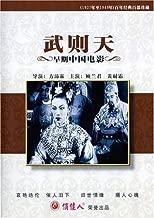 Best wu zetian movie Reviews