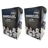 バンバンビガロ キン肉マンキャンディ エナジードリンク味 6個入 カード1枚付【2BOX】12個
