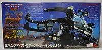 ラッツ 超次元戦隊 グラップラー&デルファイターS-1