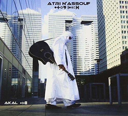 Atri N'Assouf - Star of the Desert