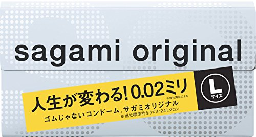 Sagami Original 0.02mm Large Size 12 Pcs Pack [Health and Beauty] (japan import)