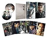 王の涙 -イ・サンの決断- DVDスペシャルBox【2枚組】[DVD]