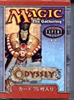マジック:ザ・ギャザリング オデッセイ(Odyssey)トーナメントパック(75枚入り)日本語版
