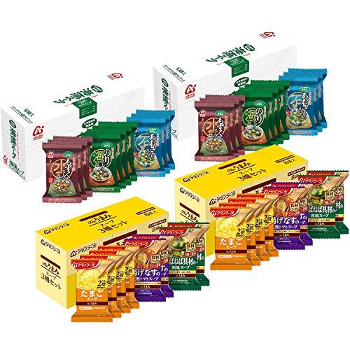 【セット商品】アサヒグループ食品 カレー&シチューセット(カレーセット2種4食×2 8食 シチュー2種4食セット×2 8食)