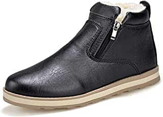 Xujw-shoes store, 2019 Mens New Lace-up Flats Ankle Boots for Men Winter Cotton Boots Pull on PU Leather Solid Color Wear Resistant Round Toe Durable Comfortable Anti-Skid Side Zipper Flat Heel