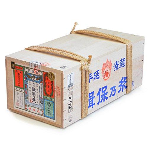揖保乃糸 手延素麺 特級品(黒帯)古 (9kg 半箱:50g×180束)[k-s]