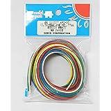 サンコー電商 UL1007 耐熱ビニル絶縁電線 黒白赤黄緑青 各2m AWG20 2m <6色> UL1007 AWG20 2m X 6色