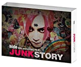 hide 50th anniversary FILM「JUNK ...[Blu-ray/ブルーレイ]