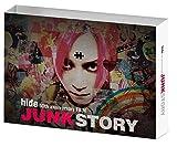 hide 50th anniversary FILM「JUNK STORY」 Blu-ray