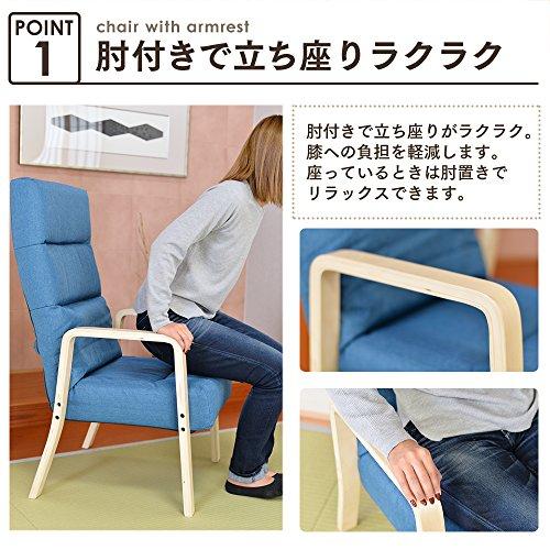 タマリビング(Tamaliving)コザト高座椅子リクライニグチェアブラウン50001964