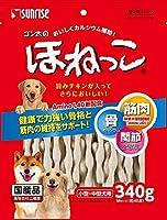 (まとめ買い)サンライズ ゴン太のほねっこ Mサイズ 340g SSB-015 犬用 【×6】