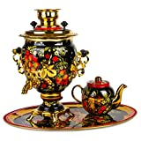 Khokhloma Electric Samovar Set with Tray & Teapot Russian Samovar Tea Maker