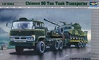 トランペッター 1/35 中国軍 タンクトランスポーター プラモデル
