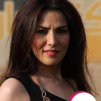 Laila Fariqi