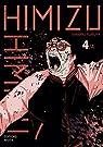 Himizu, tome 4 par Furuya