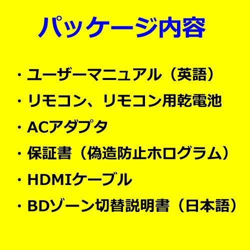 『SONY リージョンフリー BD/DVDプレーヤー (PAL/NTSC対応) BDP-S1700 [並行輸入品]』の6枚目の画像
