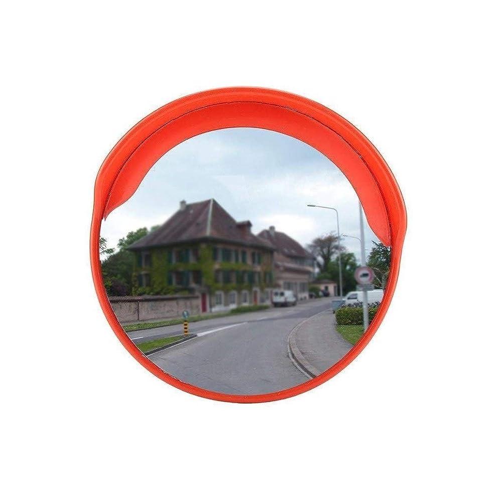 ステッチ本部同封する道路側の安全ミラー、バス停地下鉄駅のブラインドスポットミラー45-120CMトラフィックミラーに適したプラスチック飛散防止球面ミラー(サイズ:55CM)