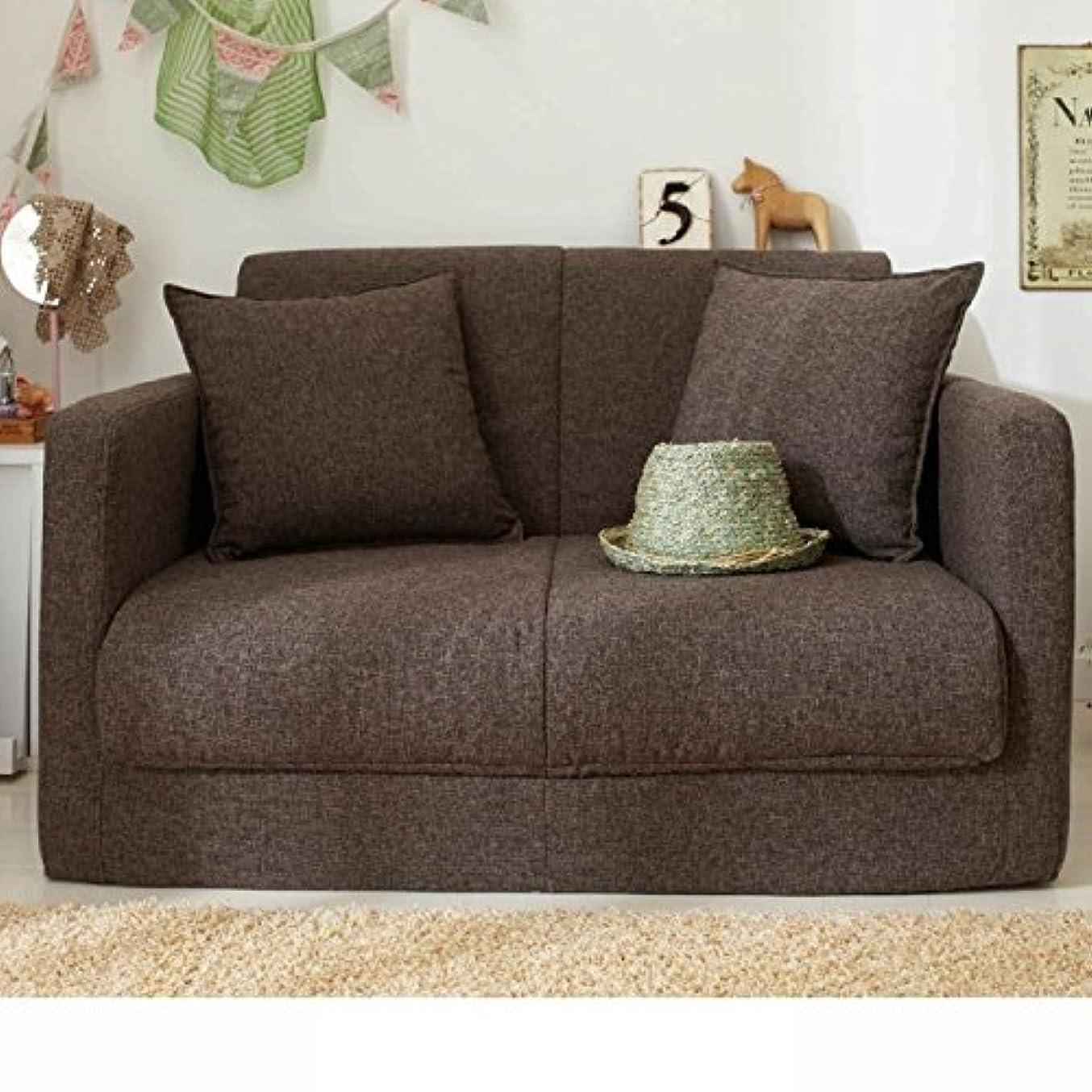 生活雑貨 脚を伸ばしてゆったり寝れるソファーベッド 3つ折りコンパクトタイプ (2P, ブラウン)