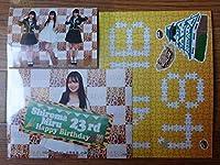 NMB48 白間美瑠 生誕祭 ソロ(2Lサイズ) 集合(Lサイズ)+台紙 生写真 セット 加藤夕夏・出口結菜