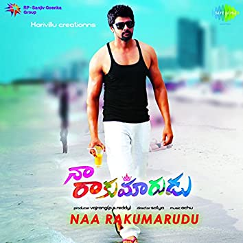 Naa Rakumarudu (Original Motion Picture Soundtrack)