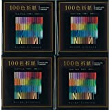 エヒメ紙工 おりがみ 100色折紙 5cm角 4冊組 E-100C-01×4P
