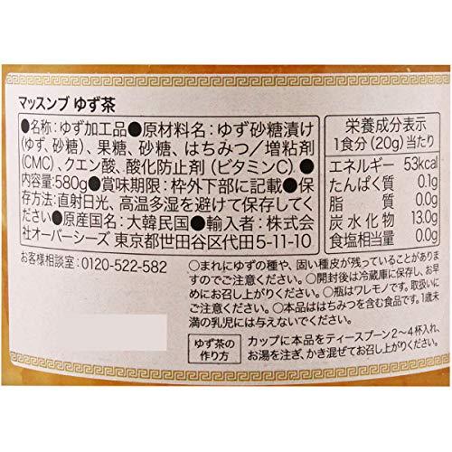 マッスンブゆず砂糖漬けゆず茶580g
