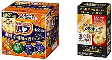 [大容量] Bab 精选4种香味精选BOX 药用 碳酸 入浴剂 组合装 [准药品] 单品 48片