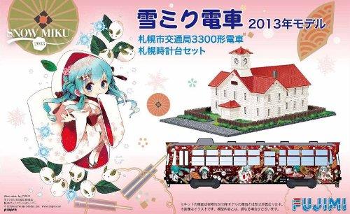 Snow Miku Train 2013 - Sapporo City Transportation Bureau Series 3300 w/Sapporo Clock Tower (Assembly Kit) (Model Train)