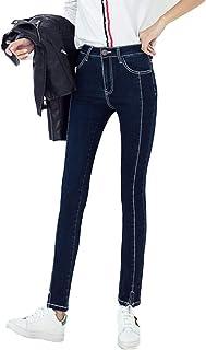 Mujer Vaqueros Pantalones Ajustados Mezclilla Cintura Alta Cremallera Botón Jeans