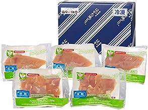 【福岡の本場の味 美味しい はかた地どり】機能性表示食品 凍眠 むね肉詰め合せ(冷凍)
