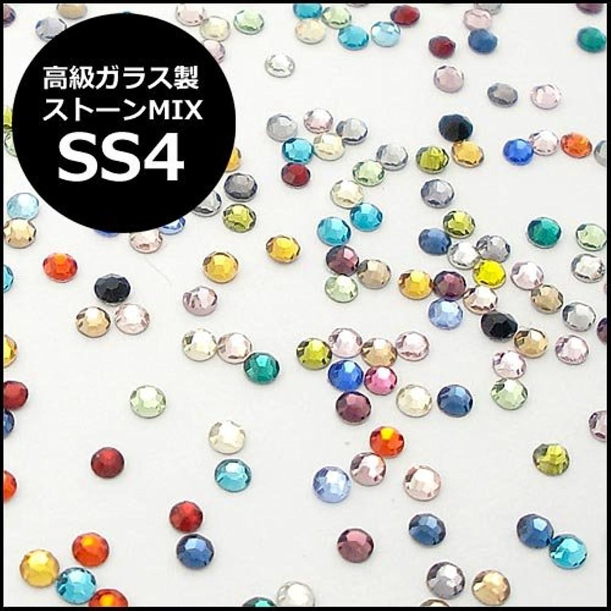 試みより平らな繊細高級ガラス製ラインストーンMIX「SS4(1.6mm)」約150個入り(セルフネイル/デコレーション)