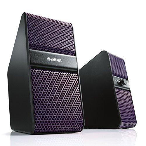 Yamaha NX-50 Powered Speakers purple berry