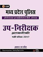 Madhya Pradesh Police Sub-Inspector Recruitment Examination 2017 (Hindi)
