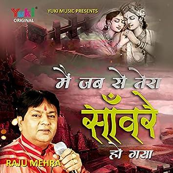 Main Jabse Tera Sanwre Ho Gaya