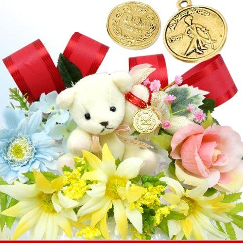 2020年特別デザイン!未来いっぱい金メダル!くまさんの手にメダルチャーム付き1段おむつケーキ 黄色いリボン L