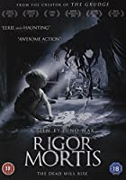 Rigor Mortis [DVD]