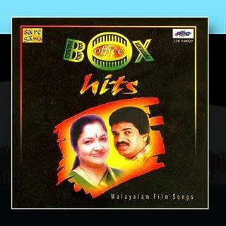 Box Office Hits Of M.G.Sreekumar & K.S.C