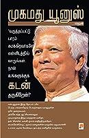 Muhammad Yunus (165.0)