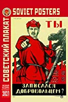 ロシア 卓上カレンダー 2021 「懐かしのソビエト」 (ソビエト ポスター)