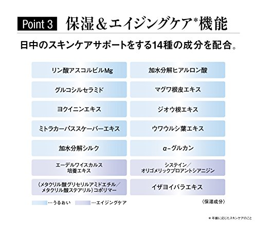江原道『メイクアップカラーベース』