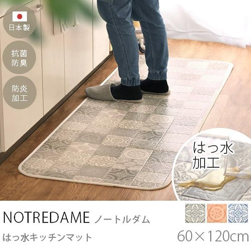直感ミュージカル世界はっ水 拭ける ブロック柄 キッチンマット 60×120cm すべり止め 日本製 丈夫 撥水 (ベージュ, 60×120)