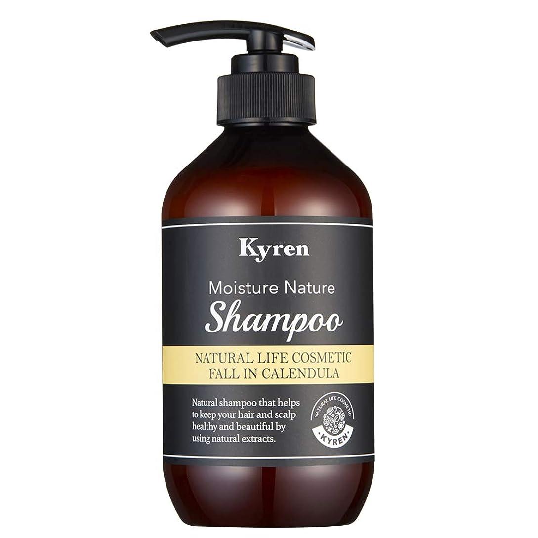 削減死ぬペンダントKYREN [キレン] Moisture Natural Shampoo モイスチャー ナチュラル シャンプー (Fall in Calendula) Silicone Free シリコン無し PH 5.4 バランスのとれたフォーミュラ Balanced Formula Botanical Ingredients Korean Hair Care Shampoo