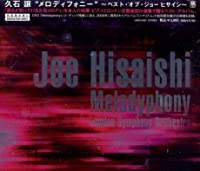 Melodyphony~Best of Joe Hisaishi~(初回限定盤B)(DVD付)