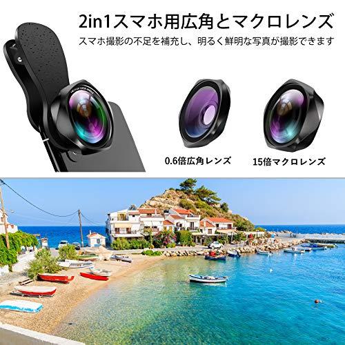 スマホレンズ広角レンズ高画質マクロレンズクリップ式スマホ用カメラレンズ自撮りレンズ歪みやケラレなし簡単装着ローズ型2in1携帯レンズiphoneipadAndroidxperia対応Yarrashop