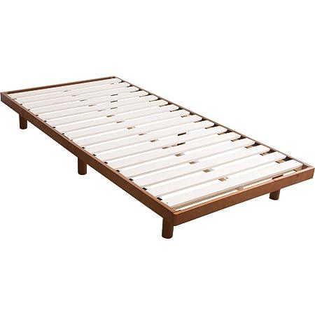 アイリスプラザ ベッド シングル すのこ 高さ2段階 天然木 セレナ SRESWN ウォルナット 幅約98×長さ200cm×高さ約6.5(下位設定)・23.5(上位設定)㎝ 7126681